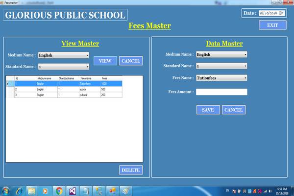 school management software image, school ERP images